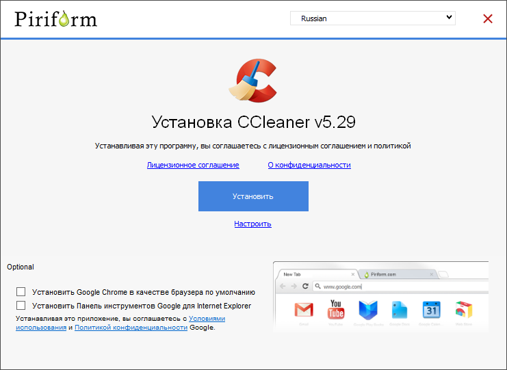 CCleaner 5.29