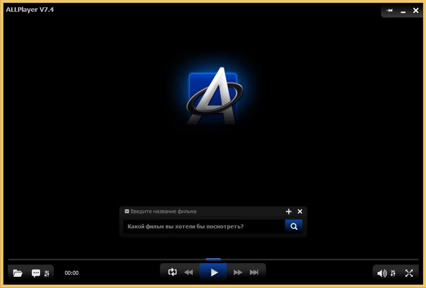 ALLPlayer 7.4