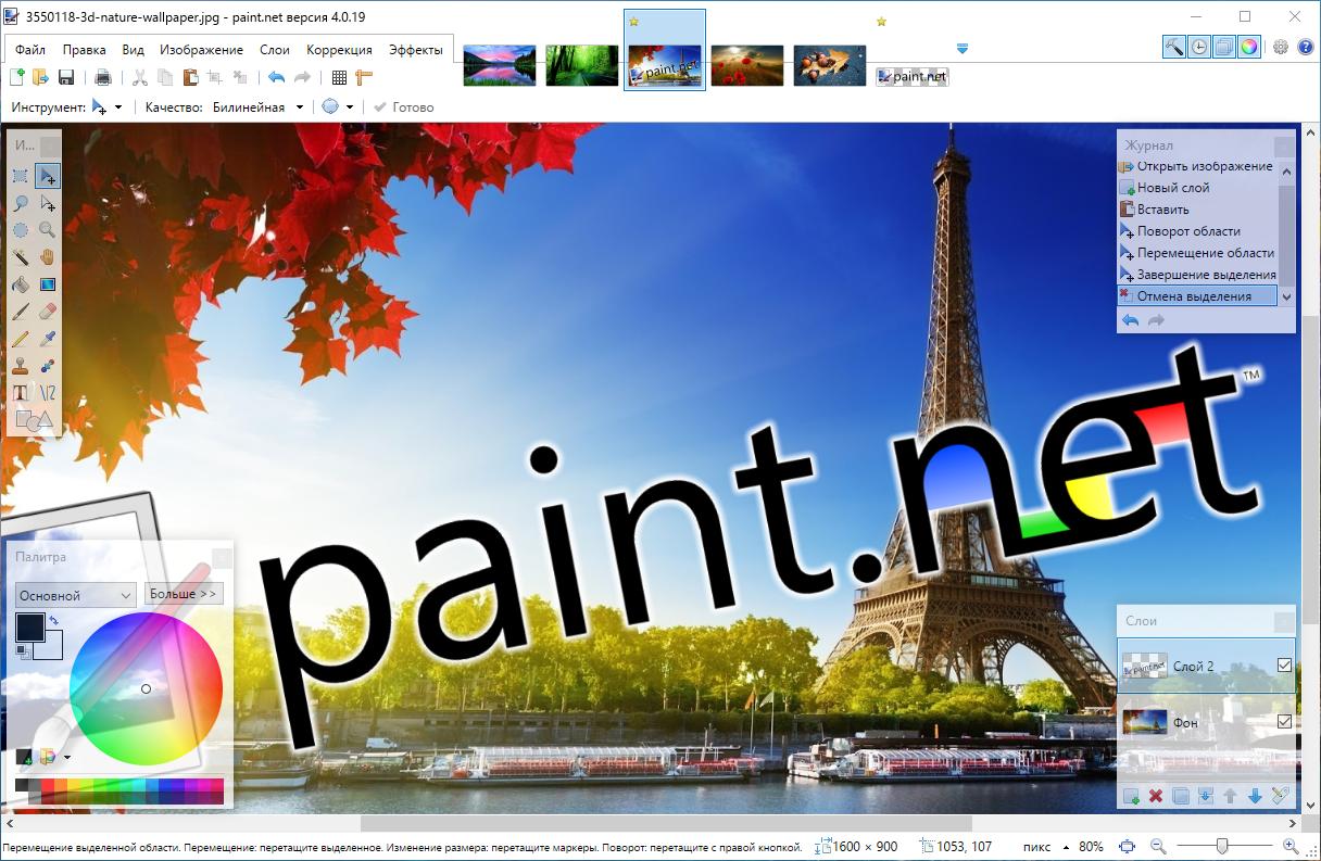 Paint.NET 4.0.19