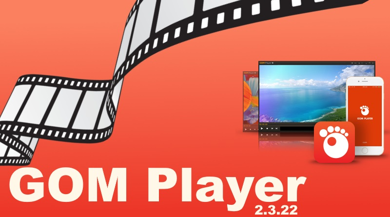 GomPlayer