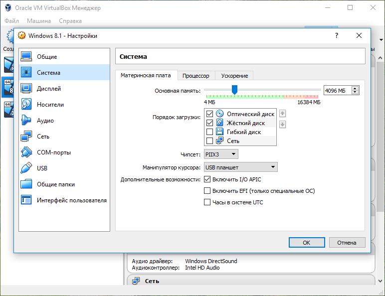 VirtualBox 5 2 14 исправил ошибки с подключением по VNC к