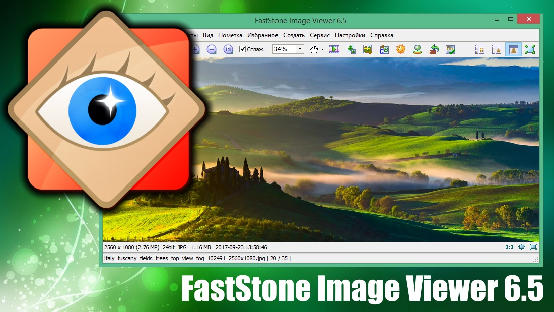 FastStone Image Viewer 6.5
