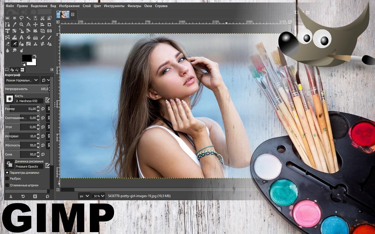 GIMP 2.10 портировал обработку изображений в GEGL