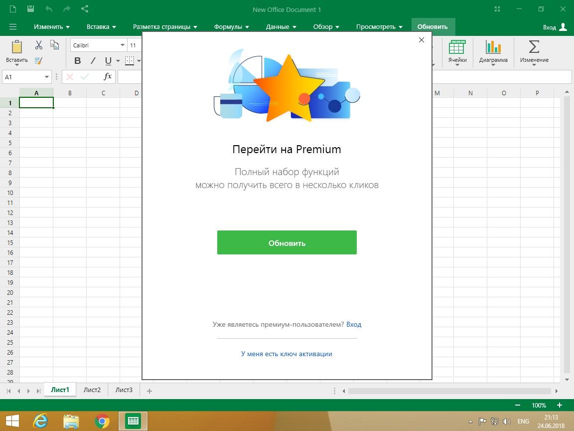 OfficeSuite 2.40 получил новые возможности для проведения презентаций