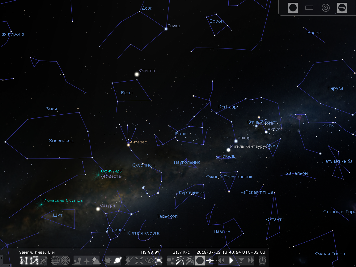 Stellarium 0 18 1 добавил сглаживание для лучшего