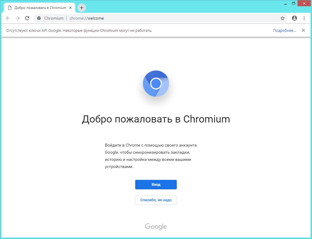 Сhromium