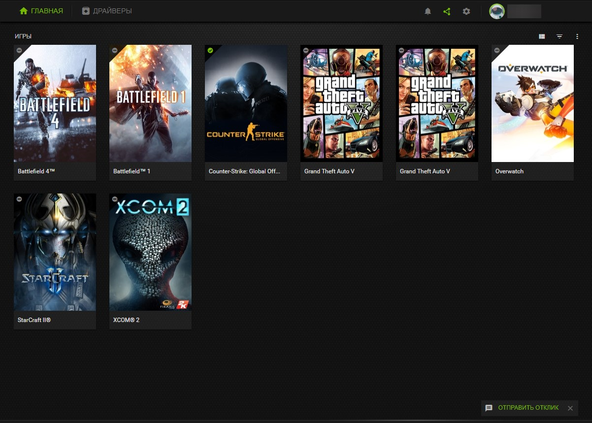 Nvidia GeForce 441.41