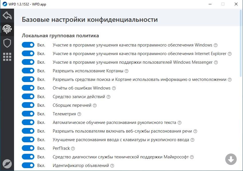 Windows Privacy Dashboard