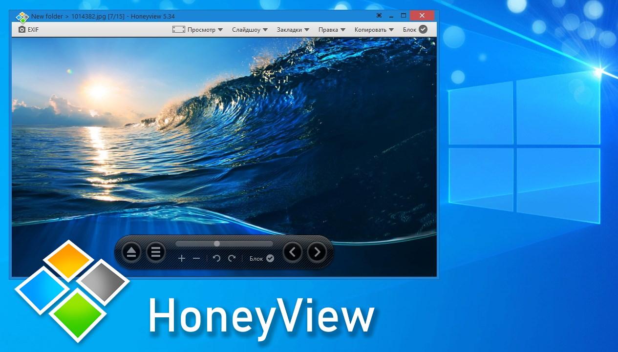 HoneyView