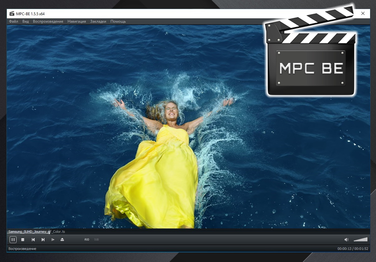 Media Player Classic - Black Edition