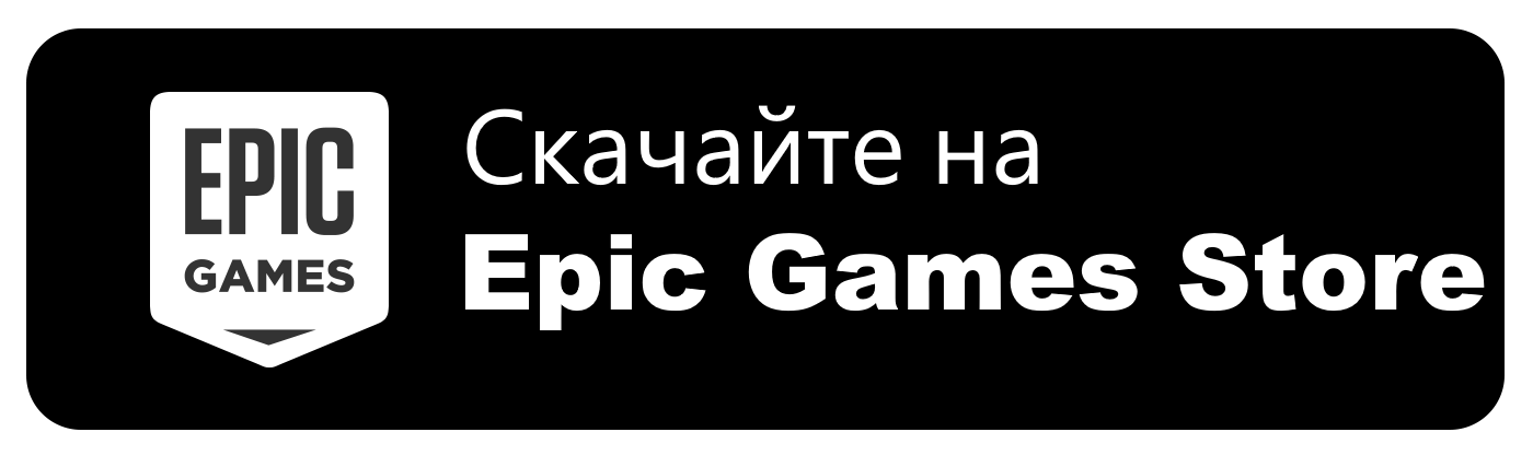 Epic Games Store Download